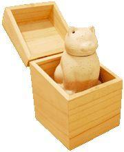 Brule parfum chat en céramique dans boite en bois