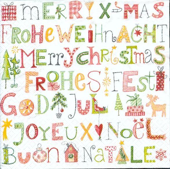 Serviette papier Joyeux Noël 33 cm X 33 cm 3 plis