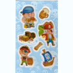 Stickers 3D coffre pirate
