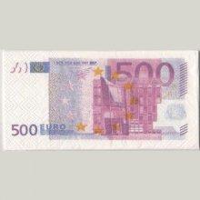 Serviette Money 500 Euro 8 cm X 16 cm 3 plis