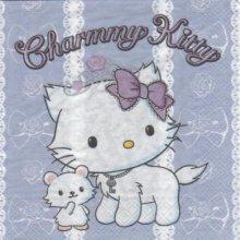 Serviette Charmmy Kitty 33 cm X 33 cm 2 plis