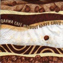 Serviette papier grain de café de 25 cm X 25 cm 3 plis
