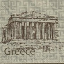 Serviette papier la Grèce Parthénon 33 cm X 33 cm 3 plis
