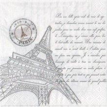 Serviette papier Paris Tour Eiffel et poème 33 cm X 33 cm