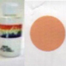 Peinture acrylique 59 ml orange Prism